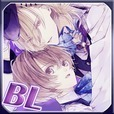 【BL】オトギノクニ