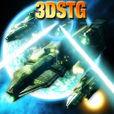 スタージェネシス -スペース3Dコンバット シューティング-