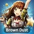 【新作】ブラウンダスト (BROWN DUST)