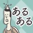 日常あるある/カフェ・スーパー・ゲーセンetc!!
