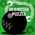 モンスターパズル ( Monster Puzzle )