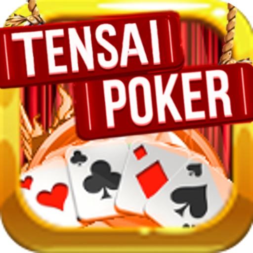 天才ポーカー
