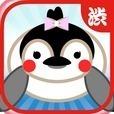 星のカケラ~かわいいペンギン達を助え!気軽にできるタップゲームアプリ~