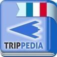 フランス旅会話帳~TRIPPEDIA~
