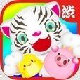 爆BAKUタイガー~かわいい動物キャラクターのパズルゲームアプリ~