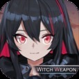 Witch's Weapon-魔女兵器-