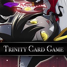 トリニティカードゲーム