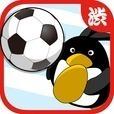 ペンギンPK~選手を育成!対決!!サッカーシミュレーションゲーム~