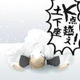 土下座JUMP 〜目指せ!土下座K点越え!決めろ!謝罪テレマーク!アッチ・コッチ・ソ(ッ)チで申し訳ございません!〜