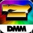 DMMぱちタウン(パチタウン) パチンコ・パチスロ無料アプリ -暇つぶしに最適な人気ぱちんこ・ぱちすろ実機収支情報-