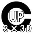 3×3D視力回復プレミアム