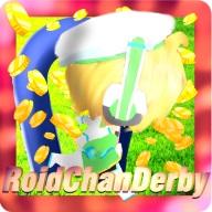 RoidChanDerby