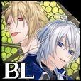 【BL】EmulateThrill-エミュレートスリル-