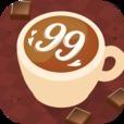 Cafe99~リラックス出来るブロックパズル~