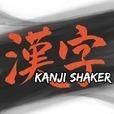 KANJI SHAKER