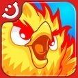 ドロー&ディフェンス(Phoenix Nest)