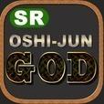 OSHI-JUN GOD 〜押し順ゴッド〜