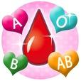 BloodType オトナの血液型診断