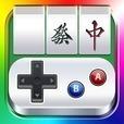 四家麻雀 和 パーティプレイ用コントローラアプリ