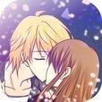 [恋愛ドラマゲーム]指名料は愛のキスで
