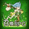 RPG グリモアソラス