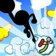 雲に飛び乗れ!