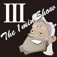 笑えるまちがい探し The 1min Show 3