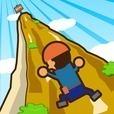 登頂せよ!