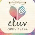 eluv[エラブ]写真合成・アルバム整理で複数画像のコラージュ編集
