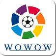 WOWOWサッカー リーガ・エスパニョーラ12-13