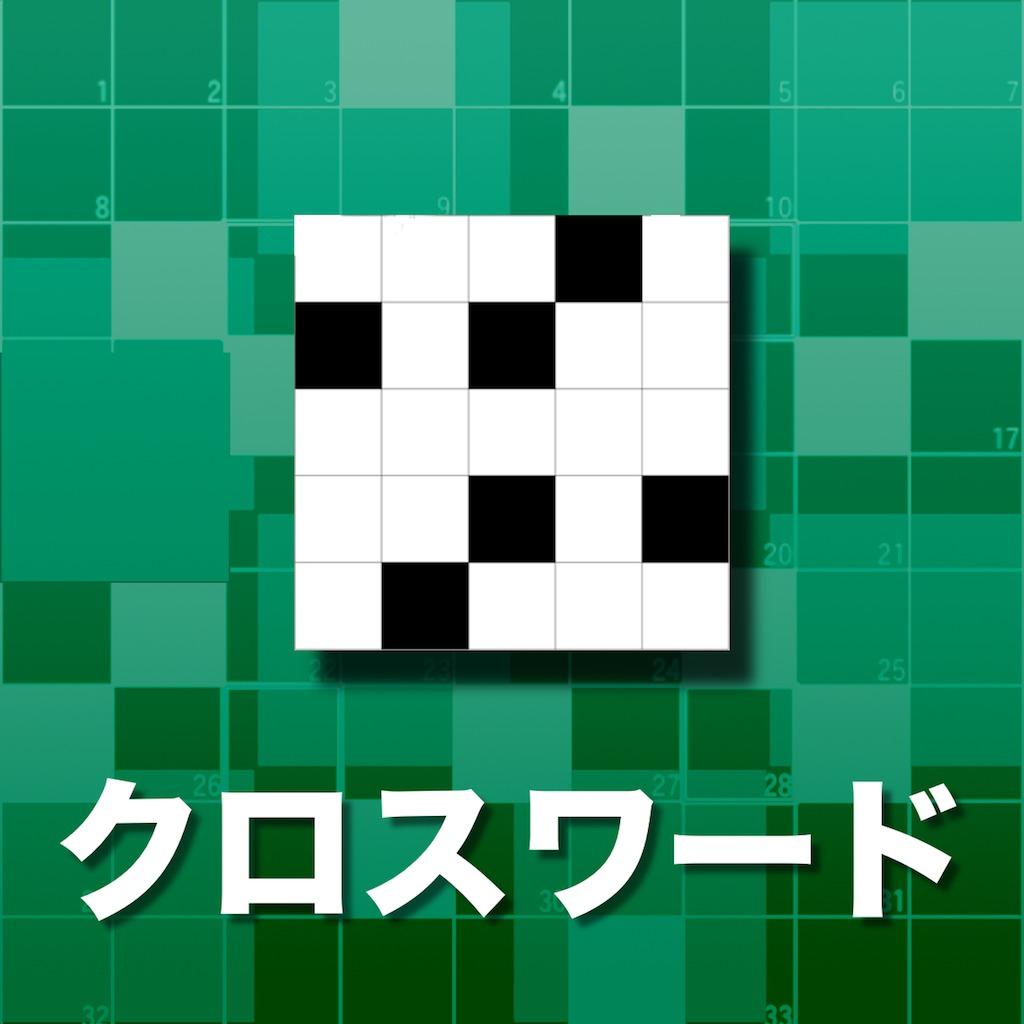 配信中 リリース済 の新作ゲームアプリカレンダー 予約トップ10