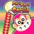 パラパラゴリラ
