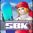 Snowboard Kids Full
