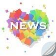 まとめのまとめニュース『超まとめ』 最新ニュースが無料で見れる。スポーツや恋愛からはてぶやまとめまで。ニュースをメールとLine(ライン)で共有できる無料RSSニュースアプリ