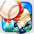 ぼくらの甲子園!熱闘編 - 高校野球で爽快ホームラン!