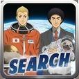 宇宙兄弟#0 検索ウィジェット ~便利で無料!きせかえ!~