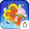 きせかえ検索『Japanese Summer』