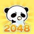 パズル&だーぱん 2048 - 初心者歓迎!