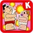 赤ちゃん子供と一緒に親子で遊ぶはじめての幼児向け紙相撲アプリ