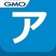 アプリ検索byGMO - SNSで人気のアプリが見つかる