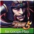 ぱちんこCR北斗の拳5 覇者 for GooglePlay