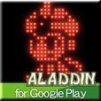 アラジンA for GooglePlay