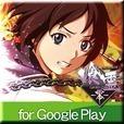 パチスロ喰霊-零- for GooglePlay