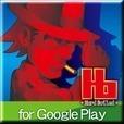 パチスロハードボイルド for GooglePlay