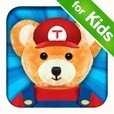 Teddy Bear Maker for Kids