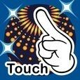 Touchでドドン!! - 無料花火ゲーム
