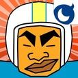 タックル入部祭 for Mobage(モバゲー)