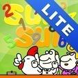 足し算ゲーム - サムサム SumSum Lite