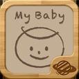 赤ちゃん健康管理:My Baby(ミルク、おむつ、成長管理)