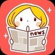 女子が気になるニュースアプリ - GirlsStyle